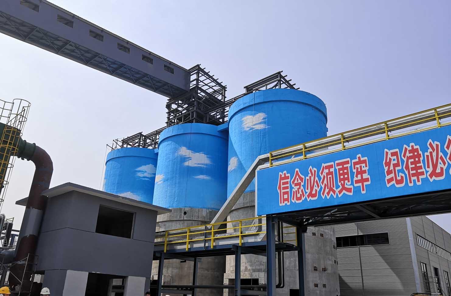 烟囱、筒仓、冷却塔类蓝天白云彩绘河南开炭新材料有限公司案例