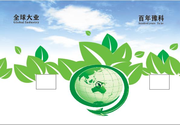 【企业文化墙彩绘项目案例】——河南豫科玻璃技术股份有限公司
