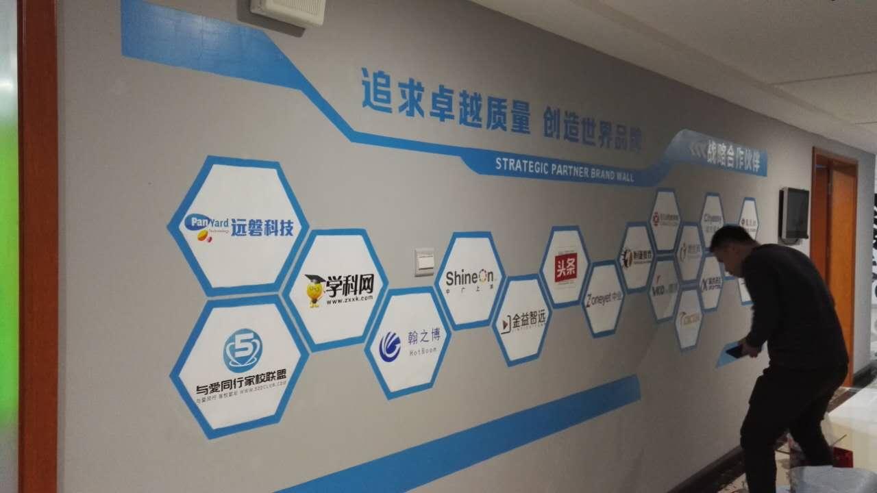 【公司形象墙彩绘项目案例】——郑州学汇教育公司